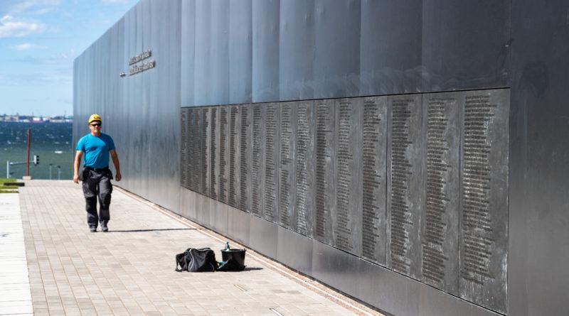 VIDEO: Tuleval nädalal avatakse Maarjamäel kommunismiohvrite memoriaal