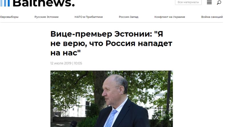 Reinsalu Helmele: Kremli propagandalehtede tegevust ei tohiks legitimeerida