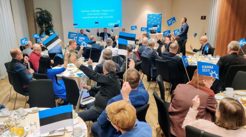 Isamaa esitas Riigikogu kultuurikomisjonile ettepanekud eestikeelse kõrghariduse jätkusuutlikkuse tagamiseks