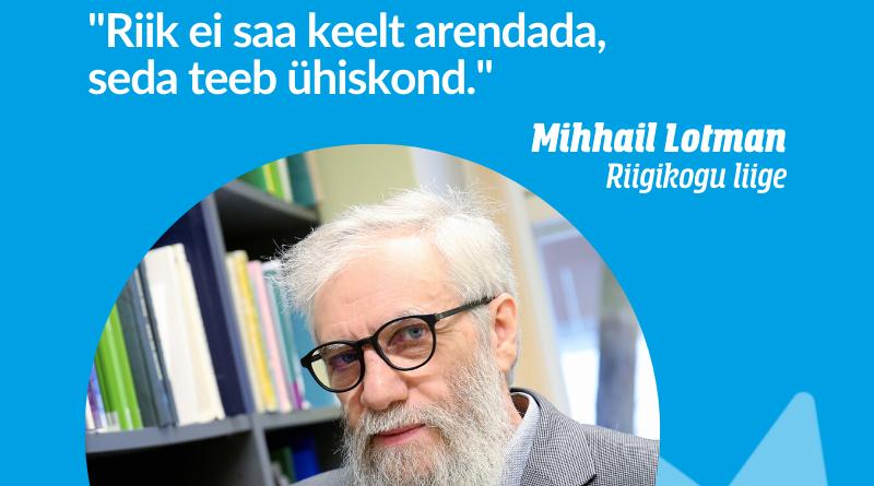 OTSE: Riigikogu arutleb eestikeelse kõrghariduse tuleviku üle