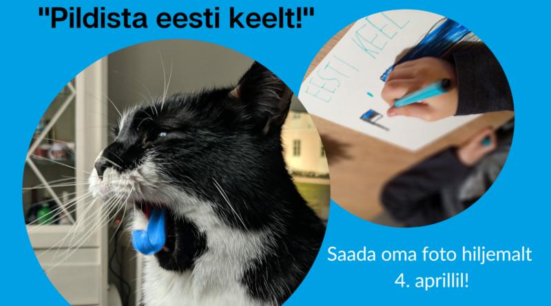 """Algab fotokonkurss """"Pildista eesti keelt!"""""""