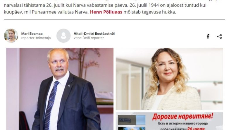 EKRE liige kutsub üles tähistama päeva, mil Punaarmee vallutas Narva
